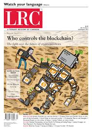 fire and ice in the academy literary review of lrcv24n06 jul aug 2016 rgb