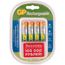 Купить <b>Зарядное устройство</b> + аккумуляторы <b>GP</b> PB420 и 4 аккум ...