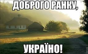 Взятие под контроль боевиками украинских предприятий на территории ОРДЛО будет прямым нарушением минских договоренностей, – Тука - Цензор.НЕТ 6084