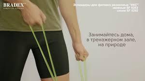 <b>Эспандеры для фитнеса</b> резиновые «<b>ИКС</b>» (<b>Фитнес</b>-резинка ...