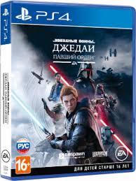 world-of-<b>game</b>.ru: Игровые <b>приставки</b> PS4, Xbox one для детей ...