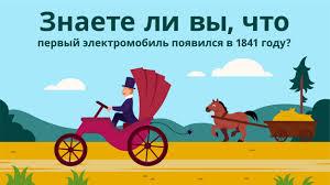 Всероссийская онлайн-олимпиада «<b>Юный</b> предприниматель»