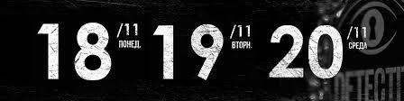 Битва Детективов 1.0. Ретроспектива | ВКонтакте