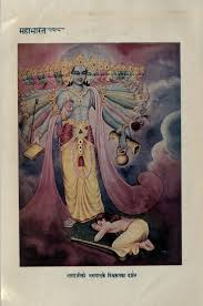17 best images about n gods hindus lord shiva illustrations from hindi mahabharata shanti parva 33