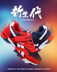 <b>Boys Running Shoes Trend</b> Thick Sole Soft Kids Sneakers Footwear ...