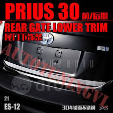 <b>Накладка на НИЗ</b> задей двери Prius 30 - GT и <b>тюнинг во</b> ...