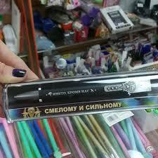#ручкашариковая Instagram posts - Gramho.com