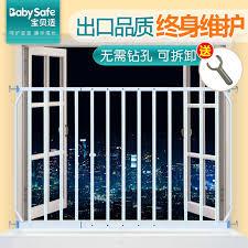 Babysafe window guardrail 20 335CM child protection window ...