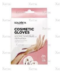 Косметические <b>перчатки</b> хлопок <b>Cotton Gloves</b>, 1 пара в коробке