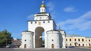 <b>Золотые ворота</b>, Владимир. Адрес, фото, архитекторы ...