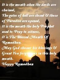 ramadan-quotes-3.jpg
