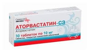 <b>Аторвастатин</b>-<b>СЗ</b> таб. п/о плен. <b>10мг</b> №<b>30</b> — купить по выгодной ...