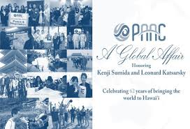 annual dinner a global affair paac pacific and asian 2016 annual dinner a global affair