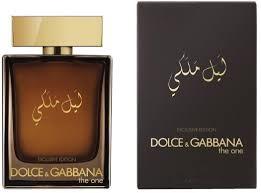 <b>Dolce&Gabbana The One</b> Royal Night EdP 150ml in duty-free at ...