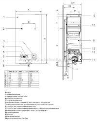 <b>Газовая колонка Bosch WRD 13-2</b> G с гидроподжигом ...