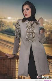 Image result for مانتو مجلسی زنانه و دخترانه برند سال در ایران