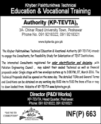 consultant jobs available at khyber pakhtunkhwa technical get jobs in email