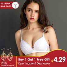 Breast Underwear Promotion-Shop for Promotional Breast ...