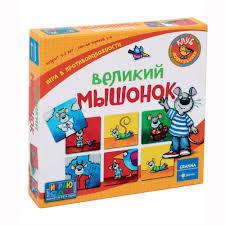 """Игра настольная """"Эврикус"""" """"Великий <b>мышонок</b>"""" PG-11004 ..."""
