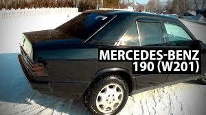 Обзор <b>Mercedes</b>-<b>Benz</b> 190 (<b>W201</b>) - YouTube