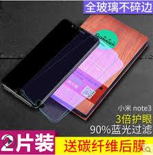 <b>2Pcs</b>/<b>Lot</b> Bonaier Triple Enhanced Anti fingerprint Tempered Glass ...