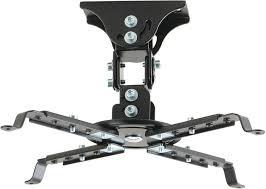 Купить <b>Кронштейн для проектора</b> Kromax PROJECTOR-45 ...