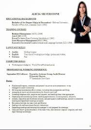 Skills And Abilities On A Resume  skills and qualifications to put     happytom co