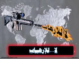 أسباب الإرهاب والعنف والتطرف Images?q=tbn:ANd9GcS8lNSKmnWT7Gj2x6A9gHRwgTJ1X8S15ocfODF8dtZbR_z37mQT