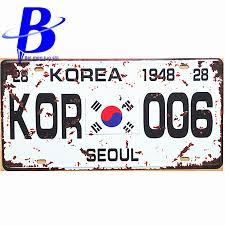 home decor plate x: lkb x  about license plates signs car number quot korea  seoul quot