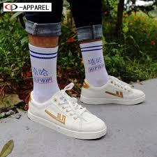 2019 Men&Women <b>Funny Halajuku Humored</b> Word Printed Socks ...