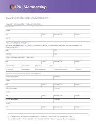 best photos of standard job application printable form standard standard job application form printable