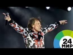 Вечно молодая <b>легенда рока</b>: Мику Джаггеру – 75 - МИР 24 ...