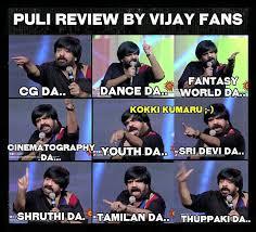17 Puli Memes That Will Make You ROFL - Tamil Cinema 360 via Relatably.com
