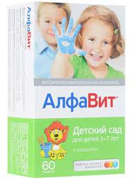 Детский Сад, жеватальные <b>таблетки</b>, <b>60шт Алфавит</b> 10844228 в ...