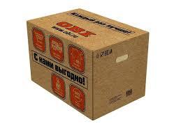 <b>Ящики</b> и коробки для хранения вещей купить недорого в ОБИ ...