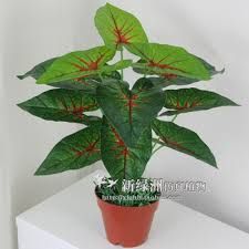 get quotations artificial plants wholesale fake tree leaves fake plastic plants handle 12 ye heart decorated living room cheap office plants