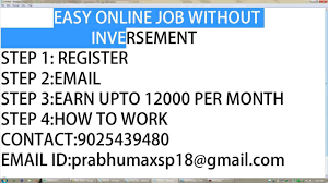 easy online job out inversement tamil aug 2013 easy online job out inversement tamil aug 2013