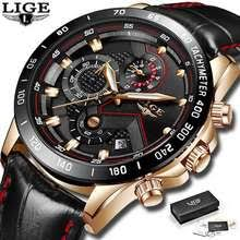 Compare & Buy <b>LIGE Watches</b> in Singapore 2020   Best Prices Online