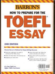 agree disagree essay toefl common toefl essay mistakes paragraph essays how to teach toefl writing the toefl blog