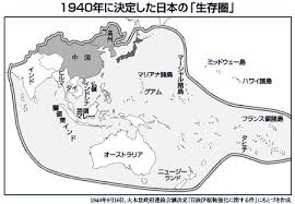 「1943年御前会議「大東亜政略指導大綱」」の画像検索結果