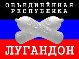 """""""Российских спецов легко отличить - у них георгиевская лента справа. У местных боевиков - слева"""", - боец Нацгвардии - Цензор.НЕТ 5279"""