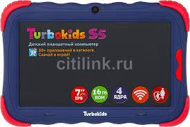Купить Детский <b>планшет</b> TURBO <b>TurboKids S5</b>, 1GB, <b>16GB</b> синий ...