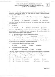 model question paper for isro assistant post eduvark general mathematics test of logical verbal reasoning current affairs technical section english grammar and writing skills