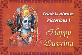 Image result for dussehra templates