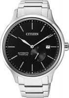 <b>Citizen NJ0090</b>-<b>81E</b> - купить наручные <b>часы</b>: цены, отзывы ...
