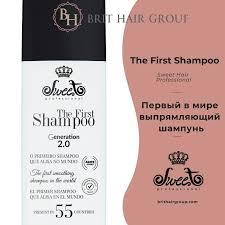 Цены «Brit <b>Hair</b> Group & <b>Sweet Hair Professional</b>» в Липецке ...