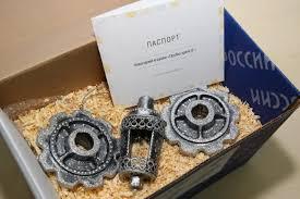 Металлурги УГМК изготовили <b>елочные игрушки</b> в стиле стимпанк