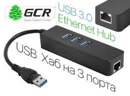 <b>Greenconnect GCR</b>-<b>AP04</b> USB3.0 Hub 3 port, LAN / <b>Greenconnect</b> ...