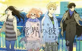 Image result for Beyond the Boundary: I'll Be Here: Future Arc