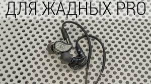 Обзор <b>MEE Audio</b> M6 Pro 2 Gen. <b>Наушники</b> для музыкантов за 50 ...